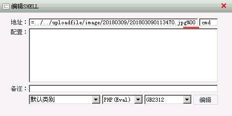 add-shell-null