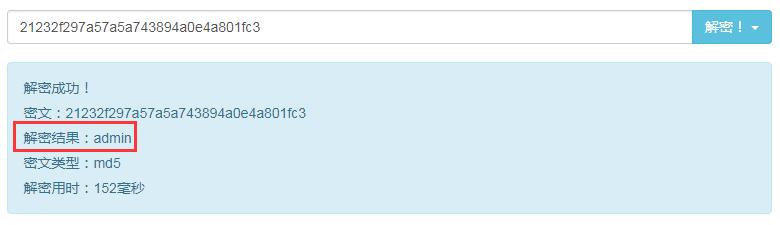 dtxy-admin-password