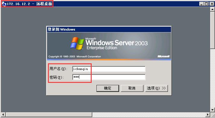 login-server