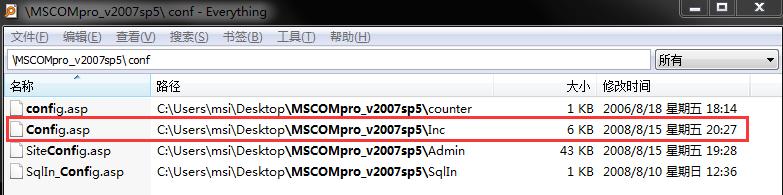 search-config