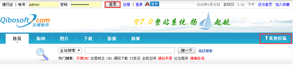 login-front