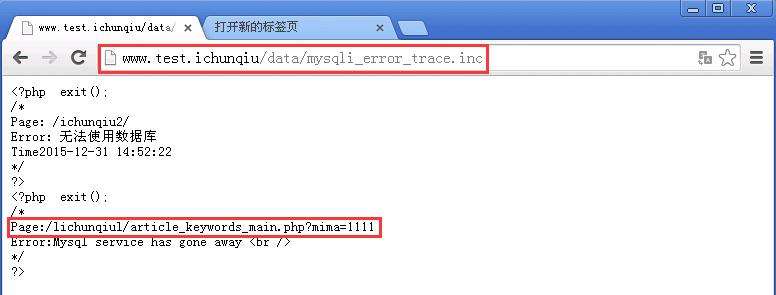 mysqli-error-trace