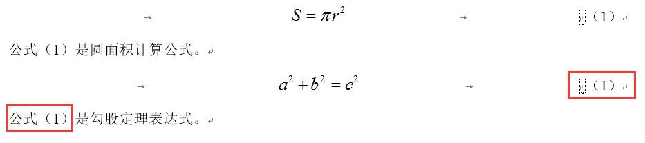 insert-new-formula