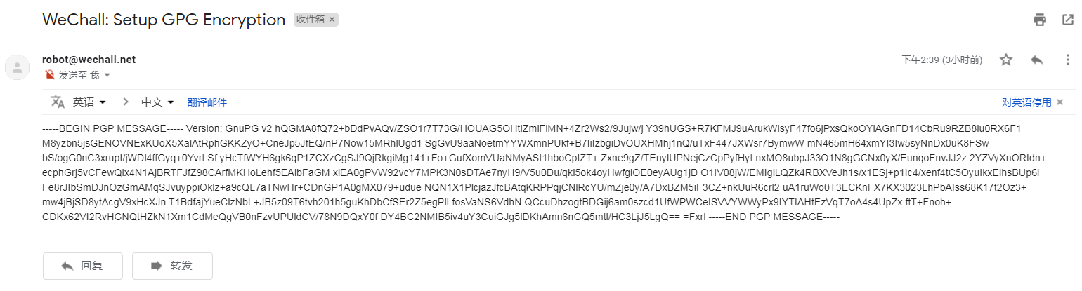 encrypted-auth
